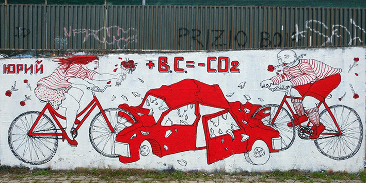 street art in Florence Hopnn Yuri
